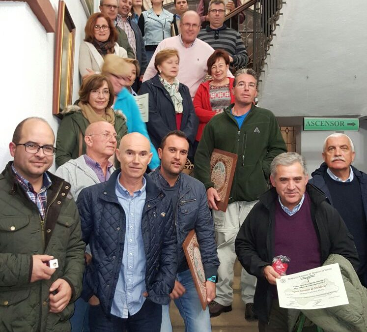 ENTREGA DE DISTINCIONES A DONANTES DE SANGRE DE VILLA DEL RÍO.