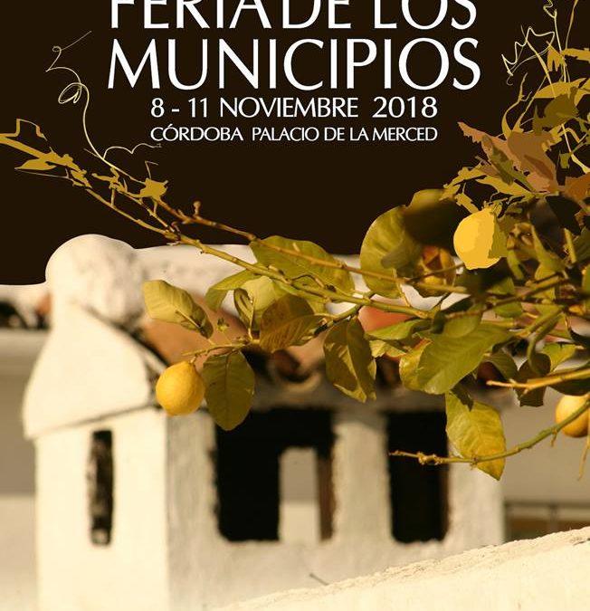 Feria de los Municipios de Córdoba