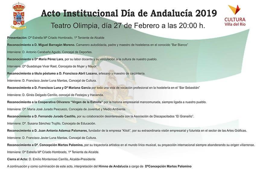 Acto institucional con motivo del Día de Andalucía                                                       1