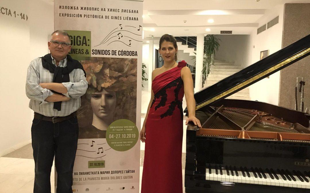 Éxito del proyecto 'Giga: Lineas & Sonidos de Córdoba' que ha permitido mostrar en Europa el potencial cultural de Villa del Río 1