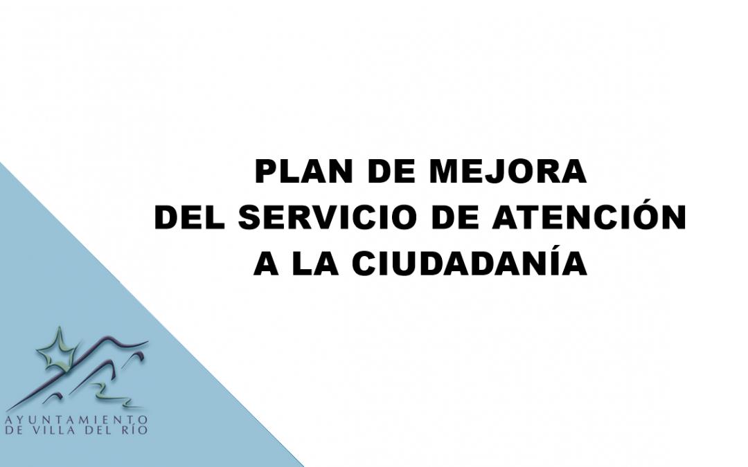 Plan de mejora del servicio de atención a la ciudadanía  1