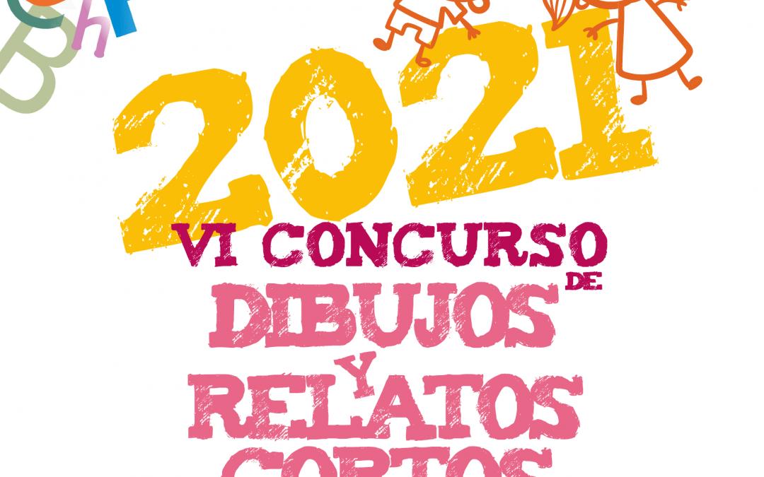 VI Concurso de Dibujos y Relatos Cortos 2021 '8 de Marzo por la Igualdad' 1