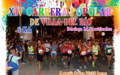XIV CARRERA POPULAR CIUDAD DE VILLA DEL RÍO